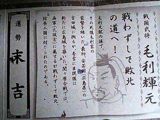 terumoto.jpg